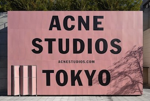 acne_logo_old2