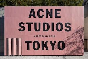 acne_logo_old2