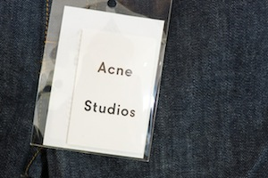 acne_logo_new