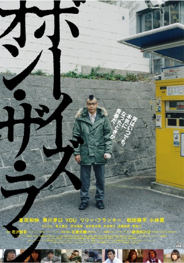 http://ototoy.jp/feature/20091202