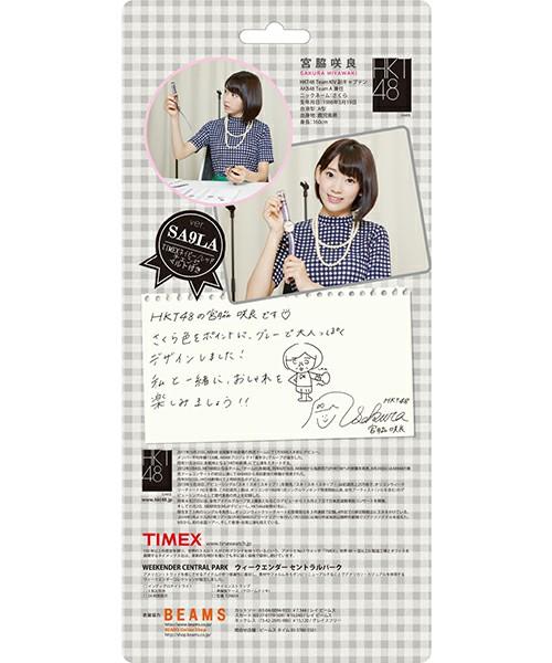 http://zozo.jp/shop/beams/goods/4477055/