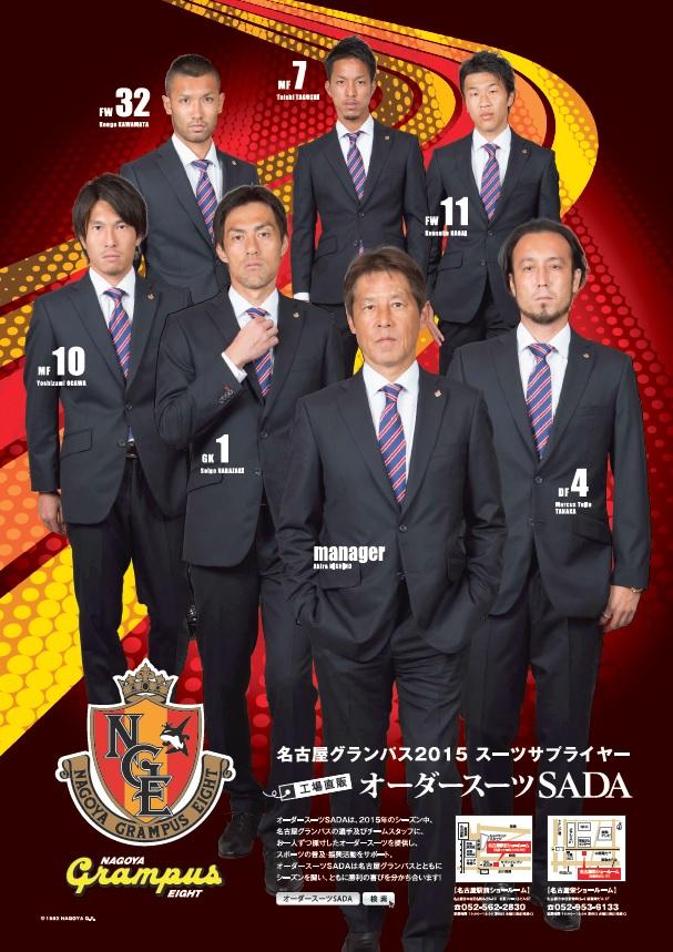 http://item.rakuten.co.jp/sandars/931967019/#931967019