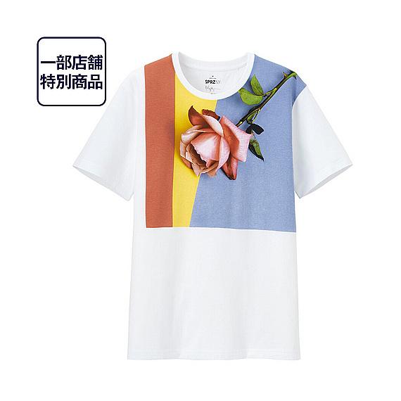 http://www.uniqlo.com/jp/store/goods/139558