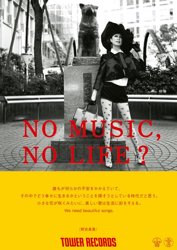 http://towerrecordsjapan-nmnl.tumblr.com/post/15661682203/2012-1-3