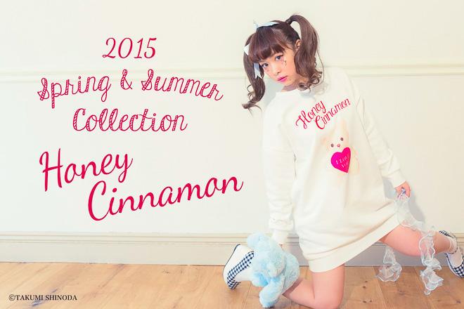 http://www.fashionsnap.com/news/2015-03-06/ske48-honey-cinnamon/gallery/index5.php