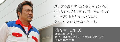 http://www.ne.jp/asahi/2001/insight/12.html