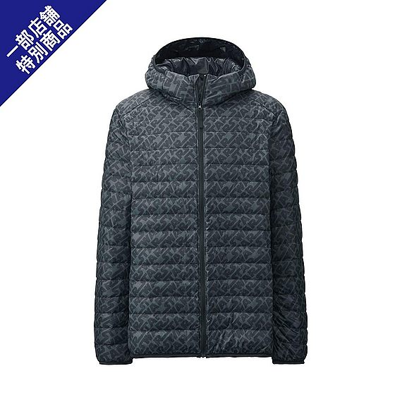 http://www.uniqlo.com/jp/store/goods/162473