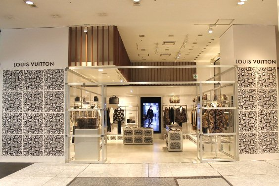 http://i.isetan.co.jp/shinjuku/blog/2015/08/-louis-vuittonisetan-mens-pop-up-store.html