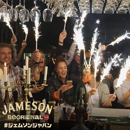 ジェムソンジャパン