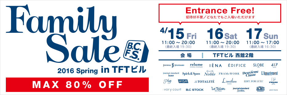 http://sale.baycrews.co.jp/family-spring/