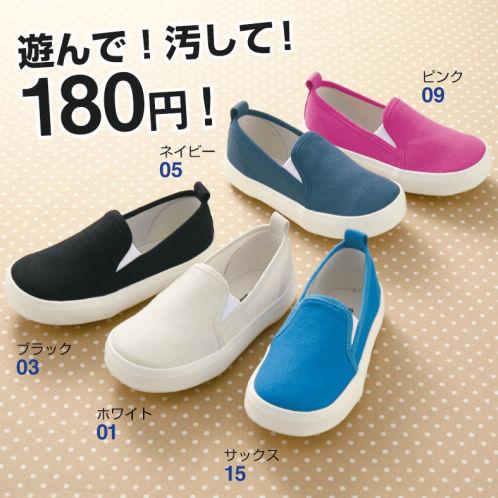 https://www.hiraki.co.jp/ec/pro/disp/1/24750