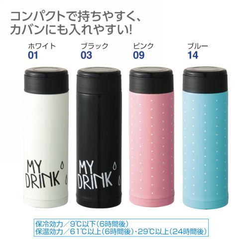 https://www.hiraki.co.jp/ec/pro/disp/1/36640