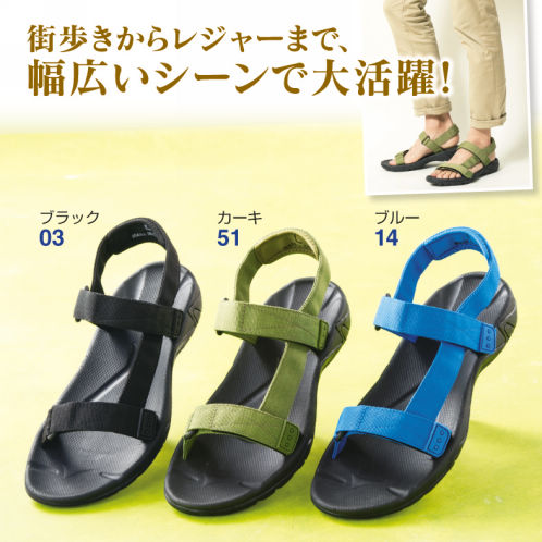https://www.hiraki.co.jp/ec/pro/disp/1/61528?sFlg=0