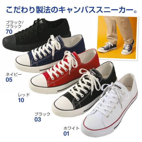 https://www.hiraki.co.jp/ec/pro/disp/1/61554