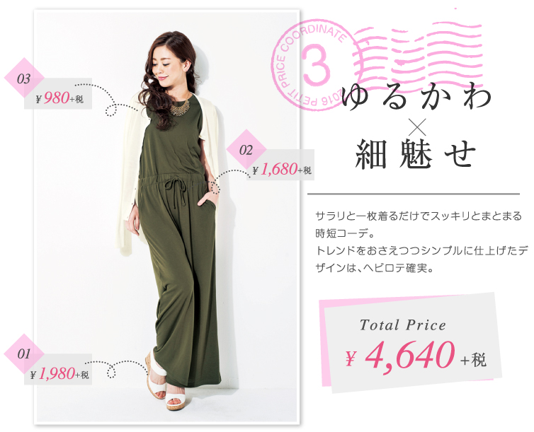 https://www.hiraki.co.jp/