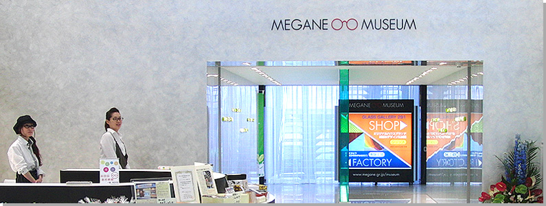 http://www.megane.gr.jp/museum/contents/about.html