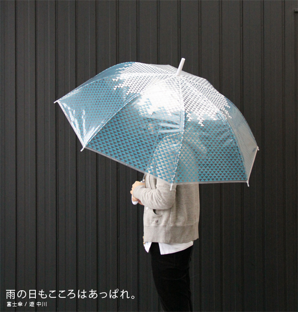 http://item.rakuten.co.jp/mindo/s14050501/