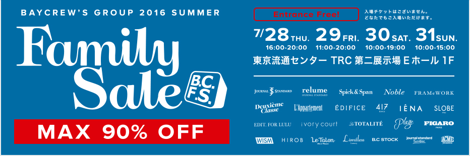http://sale.baycrews.co.jp/family-tokyo/