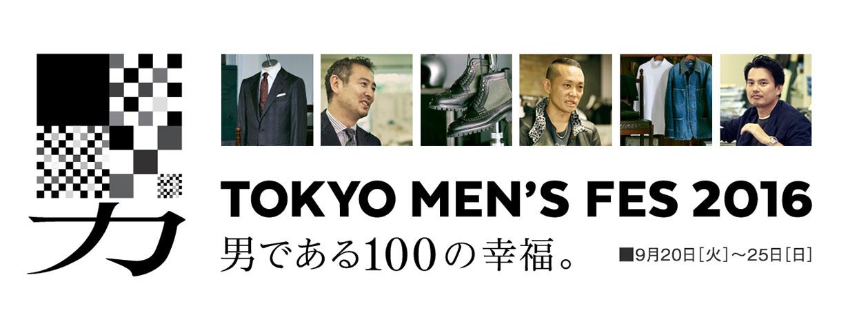 http://www.imn.jp/post/108057195879