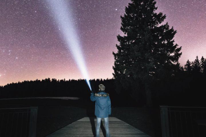 星探しアイコン